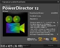 CyberLink PowerDirector Ultimate 12.0.2930.0