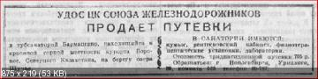 http://i64.fastpic.ru/thumb/2014/0622/4d/8e60107c2c13509bfc008bee874f654d.jpeg