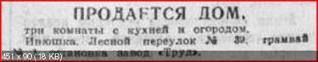 http://i64.fastpic.ru/thumb/2014/0622/58/a865c8ae7d54a732285f2321de6a4f58.jpeg