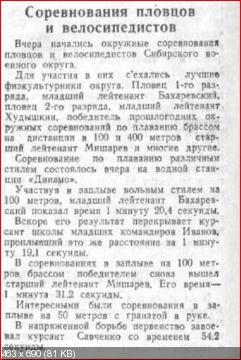http://i64.fastpic.ru/thumb/2014/0622/88/4a950f23ce2b77be1e8267ae56ebb888.jpeg