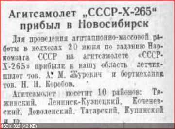 http://i64.fastpic.ru/thumb/2014/0622/9b/49f963f98d2a0838ec6d1baf5dc0db9b.jpeg