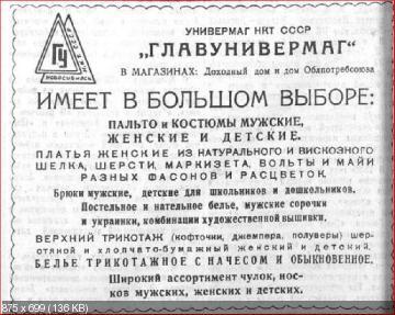 http://i64.fastpic.ru/thumb/2014/0622/ce/59cfe01e8309db2e24328342666552ce.jpeg