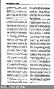 http://i64.fastpic.ru/thumb/2014/0623/14/07d3a963944e3c93ca57c37f6630bc14.jpeg