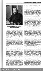 http://i64.fastpic.ru/thumb/2014/0623/4b/0bc97e8701ce94f3d3e722251dcda94b.jpeg