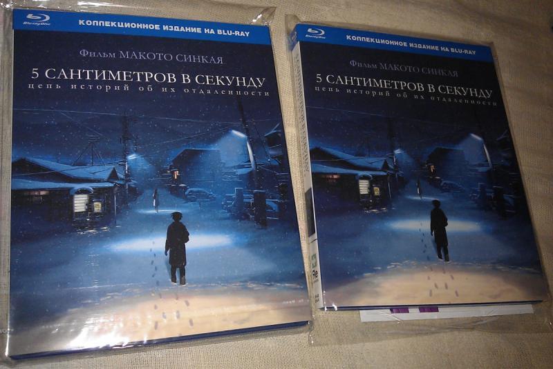 http://i64.fastpic.ru/thumb/2014/0624/96/c95f7c7d7d1fd8294a36736b2b1c6196.jpeg
