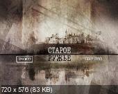 http://i64.fastpic.ru/thumb/2014/0626/ca/a26667c7aa1db42b1b7872aaf1c79bca.jpeg