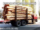 Фотоподборка '220V' 27.06.14