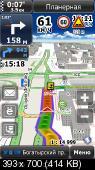 GeoNET навигатор с пробками 8.1.533 (ANDROID)