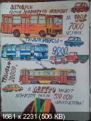 http://i64.fastpic.ru/thumb/2014/0629/1c/af134372a8c5ac85be41987b24bf701c.jpeg
