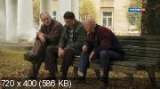 Я подарю тебе любовь (2013) HDTVRip