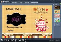DVDFab 9.1.5.6 Final RePack by elchupakabra