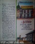 http://i64.fastpic.ru/thumb/2014/0629/be/5ea6e2f3f3493cb8f88c1cdccd0537be.jpeg
