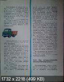 http://i64.fastpic.ru/thumb/2014/0629/fe/d10dcb88bd2311fa233ebc86f81079fe.jpeg