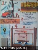 http://i64.fastpic.ru/thumb/2014/0629/ff/2583540bdb0efee57a8b2894defc03ff.jpeg