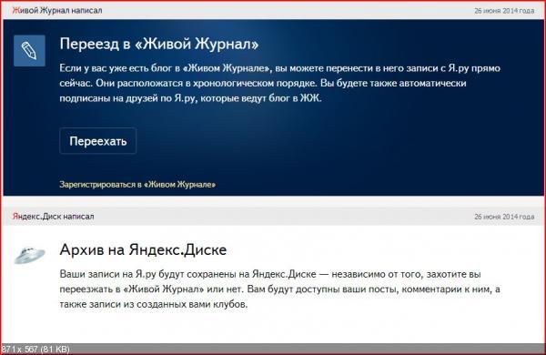 http://i64.fastpic.ru/thumb/2014/0701/4b/fd24ee028cb72e58c69734aefa6cd94b.jpeg