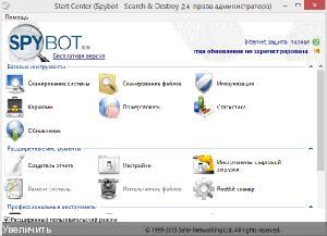 Spybot Search & Destroy 2.4 Rus