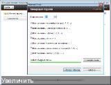 Maxidix Password Angel 13.7.14 Build 675 Rus Portable by KGS