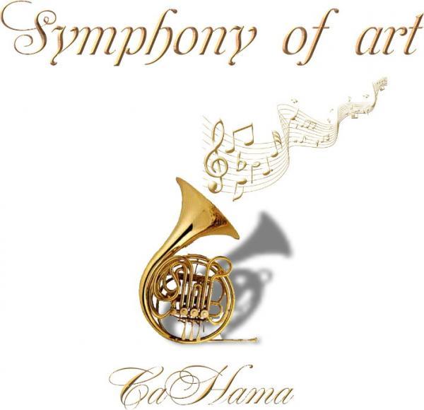"""Поздравляем победителей """"Symphony of art """" 4612dc7bca07533f12bce9b04d28cf07"""