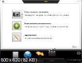 Cameyo 2.6.1220 Rus Portable
