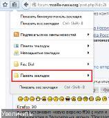 http://i64.fastpic.ru/thumb/2014/0703/d7/1348b7413647475b11abbd64407d92d7.jpeg
