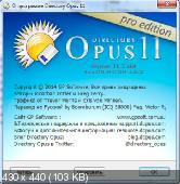 Directory Opus Pro 11.5 Build 5298 (x86/x64)