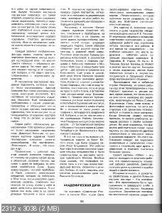 http://i64.fastpic.ru/thumb/2014/0705/5e/09bd2d5edbe76cbfea953b34f917945e.jpeg
