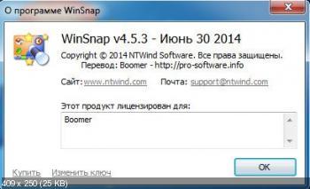WinSnap 4.5.3 (Русификатор)