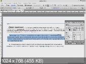 �������� ������ ��� ������ HTML � CSS � Adobe Muse (2014) ���������