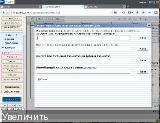 CRM-sova 4.2.1 Rus