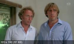 Невезучие (1981) HDTVRip от MediaClub {Android}