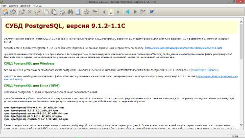 Диски 1С: ИТС.NFR Август 2014 (Партнерские) ITS1408F x86+x64 Русский