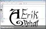 Fontographer 5.2.3 Build 4868 Portable by ErikPshat [En/Ru]