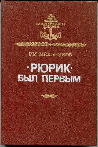http://i64.fastpic.ru/thumb/2014/0821/ac/bd90511ba9226d53288616b521ead5ac.jpeg