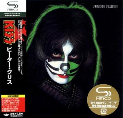 KISS - Paul Stanley, Gene Simmons, Peter Criss, Ace Frehley [Japanese Edition] (1978) (Lossless)