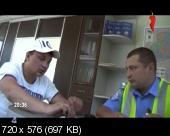 Дорожные войны [Новый сезон] [эфир от 21.08] (2014) DVB