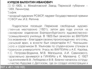 http://i64.fastpic.ru/thumb/2014/0823/9a/06c65a8adbeb6177b17c2fee8827849a.jpeg