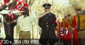 Танец реальности / La danza de la realidad (2013) DVDRip