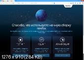 Mozilla Firefox Portable 39.0a1 RUS 32-64 bit DC 2015-03-01 *PortableAppZ*
