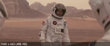 ��������� ��� �� ����� / The Last Days on Mars (2013) BDRip-AVC | MVO