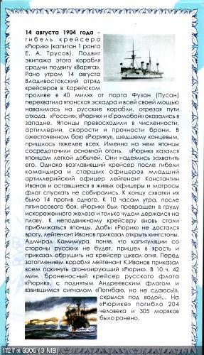http://i64.fastpic.ru/thumb/2014/0830/01/_dde76925213bcca59a36146e4ee43d01.jpeg
