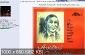 http://i64.fastpic.ru/thumb/2014/0831/f6/c28451f2b892e2552bb2039e4f0fcff6.jpeg