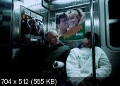 Дом под звёздным небом (1991) DVDRip