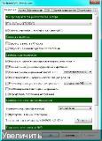 MSI Afterburner 4.0.0 Final Multi/Rus