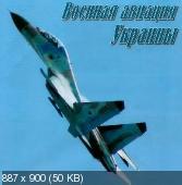 http://i64.fastpic.ru/thumb/2014/0905/1d/30277d18640f9e705c183b296e98a91d.jpeg