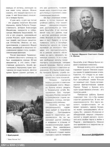 http://i64.fastpic.ru/thumb/2014/0907/7f/3dae0bc219a2d9693271b0a211a63b7f.jpeg