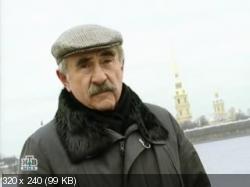Следствие вели... с Леонидом Каневским [Выпуски 069-100] (2008) SATRip от MediaClub {Android}