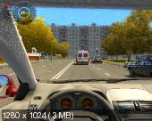 3D Инструктор - осень 2014 (2012) PC