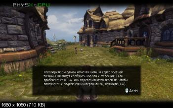 Fable Anniversary [beta Update 17] (2014) PC | RePack от R.G. Steamgames