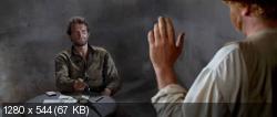 ������: ��� �������. � � ���! / Dio perdona... Io no! (1967) BDRip 720p | MVO