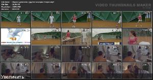 http://i64.fastpic.ru/thumb/2014/0918/40/df7774ca6606f06b29f89d03127c0a40.jpeg